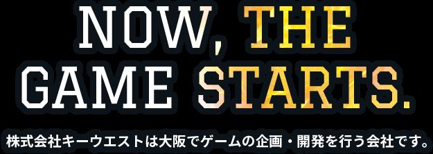 株式会社キーウエストは大阪でゲームの企画・開発を行う会社です。